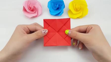 折纸手工小制作,教你怎么折出一个玫瑰花,简单又好看