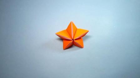 手工折纸,立体五角星的折法,组装成的超漂亮