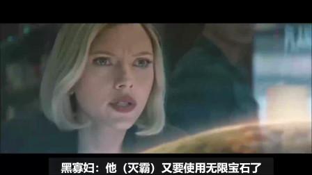 《复联4》40秒全新片段:惊奇队长被质疑实力,雷神当众耍斧子