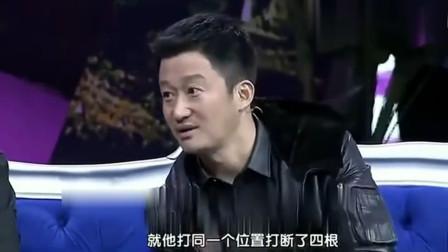 吴京谈甄子丹-国语高清