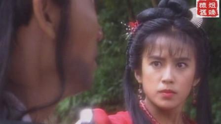 经典片头 1994 昆仑奴 周初明 陈泰铭 郭舒贤 李月仪