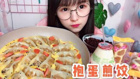 自制抱蛋煎饺 红豆椰果酸奶 香蕉蛋糕 香蕉牛奶
