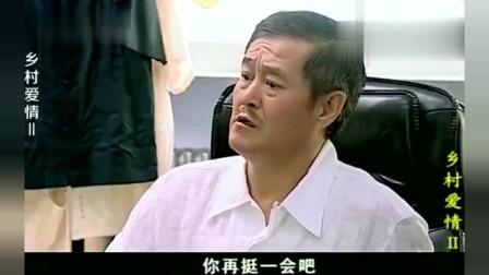 赵本山,范伟,刘延宾这三人凑一块,就没有一个是正常人的!太逗