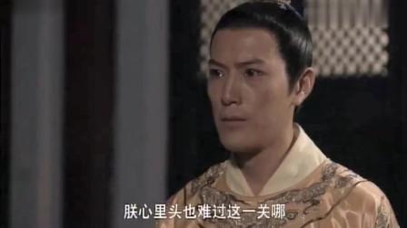 朱元璋遇到了为难事,直言心里难过这一关,太子明白他的难处!