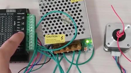 步进电机接线使用接线方法详细讲解