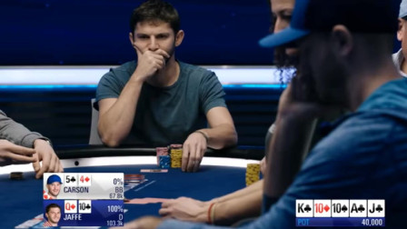 """德州扑克:什么情况!半夜梦到鬼了?吓得把""""葫芦+顺子""""双保险弃了"""