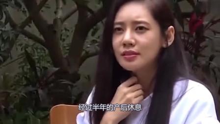 秋瓷炫时隔多年,再次拍韩剧,出演现实题材的电视剧《美丽的世界》