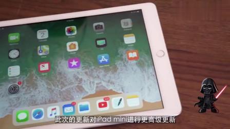 苹果官网悄悄发布两款iPad,带A12的iPadmini,寸的iPadAir