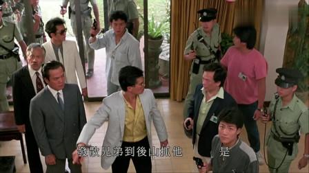 香港黑帮电影黑帮老大非常狡猾成龙等人无功而返
