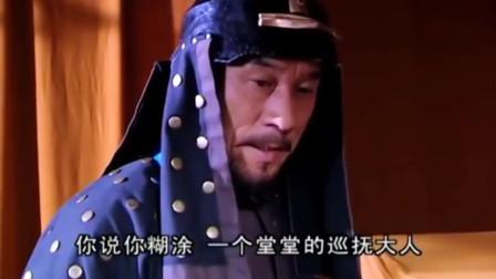 陕西巡抚没有提前迎接,年羹尧竟直接让他辞职回家,太霸气了!