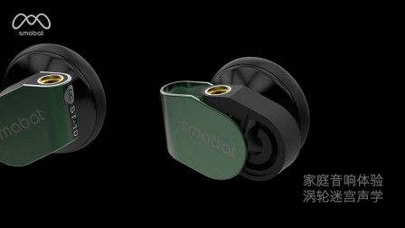 探索hifi耳机发烧友如何评价小蝙蝠科技smabat ST10的音质以及结构背后的故事