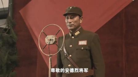高级军官讲话,鬼子间谍在他脚底放炸药,不料长官的车救了他一命