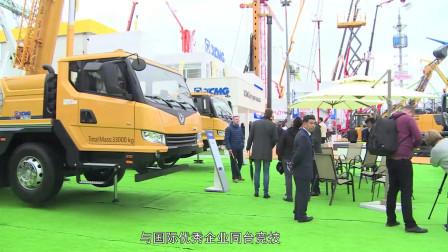 2019中国工程机械国际品牌推广活动在德国慕尼黑bauma展隆重举行