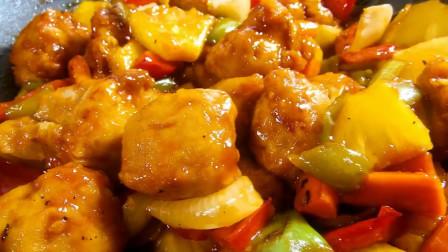 美味的糖醋排骨-简单的食谱,晚餐在家里做的食物,烹饪视频