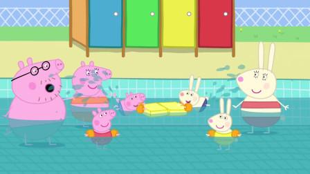 小猪佩奇中文版-第2季 第18集-去游泳