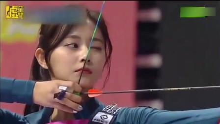 明星运动会,韩国美女周子瑜一箭9环震惊全场