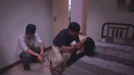 姑娘被人骗去看房,结果一进门就被绑架,身上的钱和卡全被抢走了