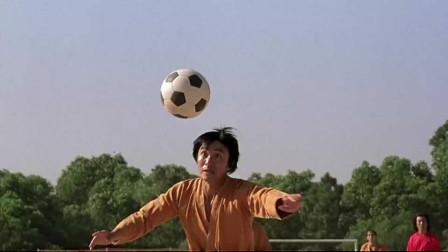 少林足球:师兄踢球做假动作,这也太假了吧