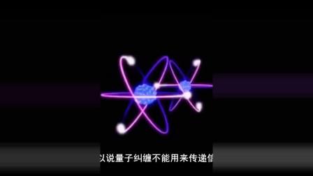 量子纠缠是一种什么现象,为何两个粒子无论相隔多远,都会有感应