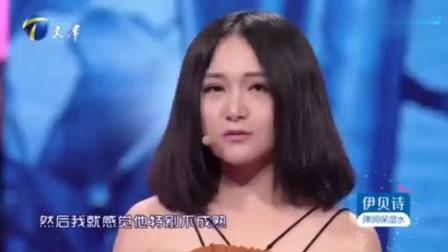 爱情保卫战:美女求分手,原因男友太听妈妈话,涂磊:不是男人!