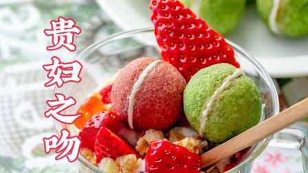 一口撩人的意式甜品,做法超简单,还低糖低脂!