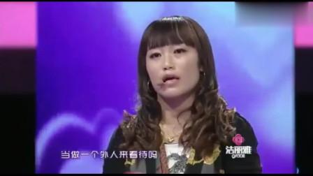 离婚13年后渣男求复婚,前妻曝光离婚内幕,涂磊竟怕失控中途离场