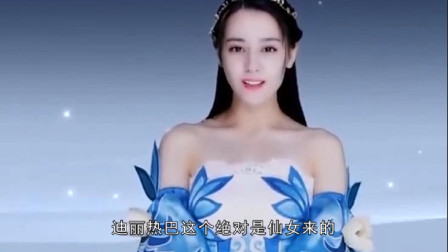 女星证件照曝光,杨幂像大妈,迪丽热巴似仙女,赵丽颖绝对整过容