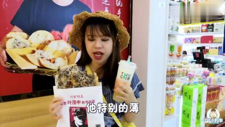妹子在华强北试吃湖北锅盔,制作方法非常奇特,而且比脸还大呢!