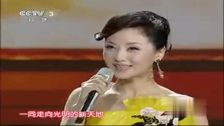张燕演唱《欢天喜地》,人美歌甜,令人心醉!