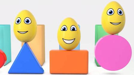 色彩鸡蛋形状生产学前教育儿童英语玩具世界