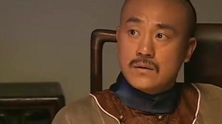 嘉庆传奇:区区一个管家,背着和珅卖官,半个省的县令都让他给任命了!