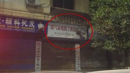 四川两女子夜间乘车失联 警方:已遇害嫌犯在云南被抓
