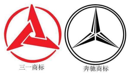 最让奔驰难受的中国车企,车标太相似,奔驰连告5次都以失败告终
