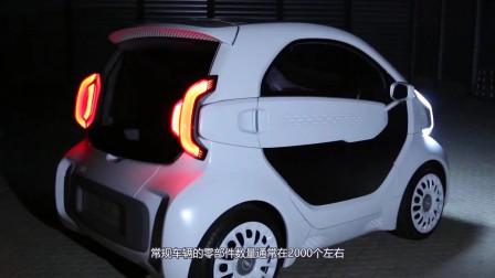 世界上第一辆3D打印汽车LSEV:强度更是普通车辆的4-5倍
