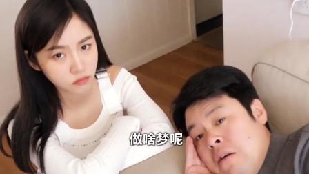 祝晓晗:亲爸的人生巅峰?可惜是出现在梦里的!