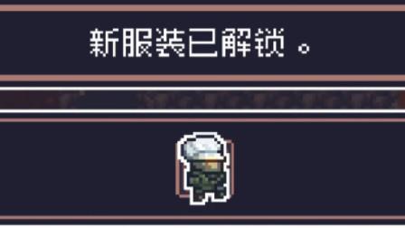 【裤衩解说】dungreed 贪婪地牢#80 解锁新人物 厨师长!士官长是你吗?