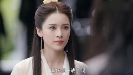 新倚天-杨过之女从天而降,绝世容貌秒周芷若赵敏,网友:神仙颜值!