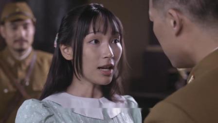 鬼子军官的妹妹安全回家,没想到是八路帮的忙,鬼子心情复杂!