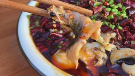 这才是草鱼最好吃的做法, 麻辣爽口, 简直爽翻了