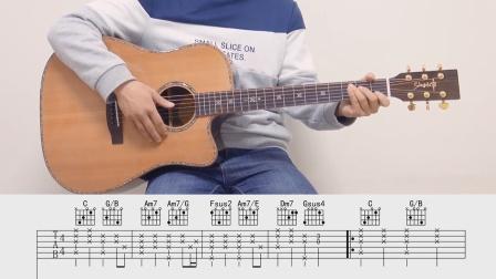【琴侣课堂】吉他弹唱教学《岁月神偷》
