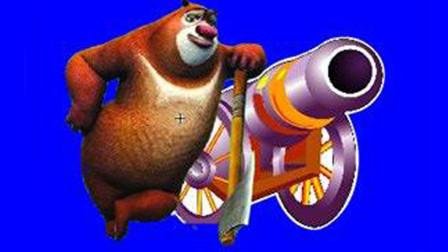 熊出没 熊大用炸弹解救冰封的熊二