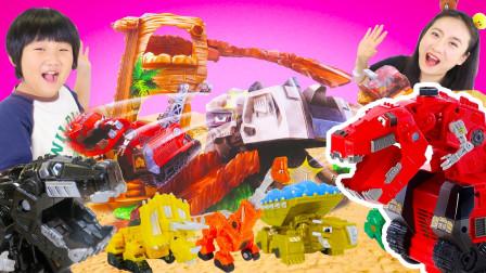 恐龙卡车玩具汽车赛道 看看谁能帮助小恐龙