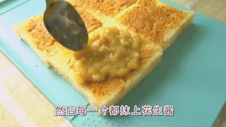 吐司别再干吃啦, 沾上鸡蛋液, 下锅煎一煎, 软像棉花
