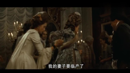 公爵夫人将要临产,阁下举杯庆祝将要有继承人,结果却不如人意!