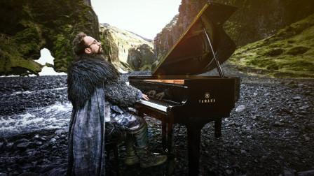 意大利钢琴家Costantino Carrara改编演绎《权游》主题曲