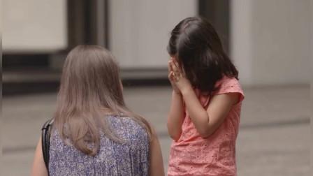 社会实验:在繁忙你购物中心,你会帮助一个单独迷路的小孩吗