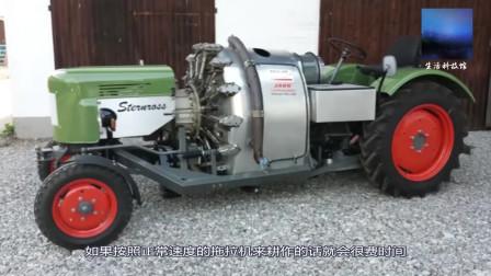 国外牛人,将拖拉机改造安装战斗机引擎,这是要和跑车比速度吗?