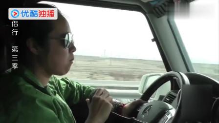 侣行:梁红体力大爆发,开车3000公里不觉累,当真女汉子!