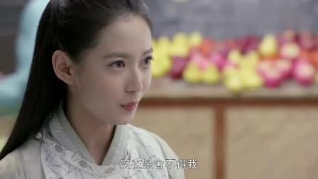新倚天屠龙记:张无忌承认杀赵敏不忍心,赵敏开心