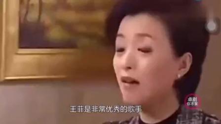 王菲被问最爱谢霆锋还是李亚鹏,她的回答真大胆
